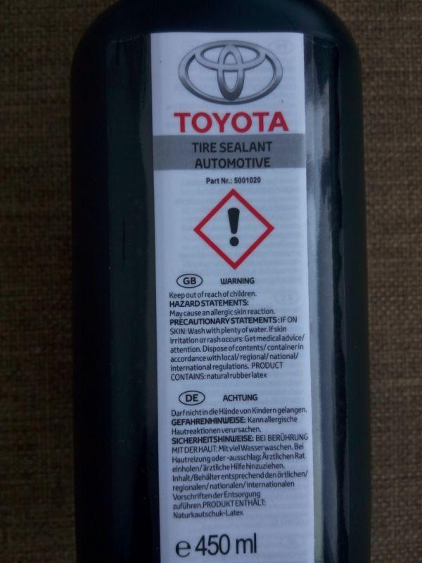 Герметик Toyota | Lexus 42683-47010